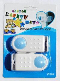 DCMR キッチン 引き出し 開閉 防止 安全 鍵 子供 の 戸棚 ロック 超強 粘着 工具 いらずに 簡単設置 ニコニコ スマイル 2個セット