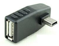 DCMR 【 Left 左 タイプ 】USB L字 プラグ USB A メス to USB mini オス ノートパソコン 差込口 変換 延長 ケーブル