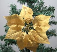 DCMR メリー クリスマス 20cm ゴールド 金 葉っぱ 彩り ツリー 飾り 幸せ パレード オーナメント 飾り 付け 1個 クラシック レトロ スタイル ダメージ 加工済