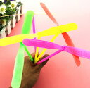 DCMR 【お楽しみカラー1点】竹とんぼ 空を飛ぶ 手回し ...