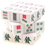 DCMRトイルービックキューブ特殊珍しい3列タイプ麻雀牌デザイン1点