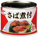 さば煮付6号 固形140g×24缶【マルハニチロ】