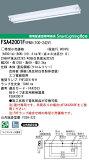 パナソニック FSA42001FVPN9 ベース照明 逆富士