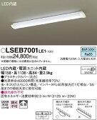 パナソニック 天井直付型 LED(昼白色) シーリングライト LSEB7001LE1 インバータFL40形蛍光灯1灯器具相当・拡散タイプ