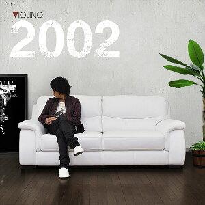 ヴァイオリーノ20022P三人掛けソファホワイト/キャメル/ブラック/ブラウン/ベージュ【萬代】【送料無料】