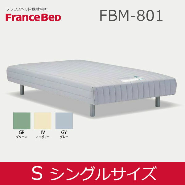 Fbm 801 francebed for K furniture mall karur