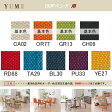 専用カバー/YUME2-150Pベンチ用/9色対応【送料無料】