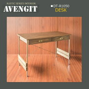 AVENGIT-6