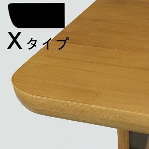 CCM3150-90REXロケットテーブル(LBN/DBN)W1500×900×H710mm【送料無料】