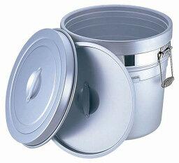 アルマイト 段付二重食缶 (大量用)250-X (50l)