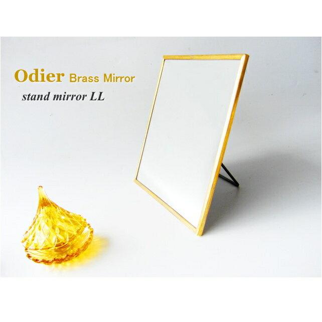 オディエ ブラス スタンドミラー LL Odier Brass Stand Mirror LL 鏡 卓上 アンティーク 真鍮