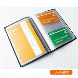 バンクオーガナイザー bank organizer リフィル 交換用 通帳8冊 カード8枚 収納