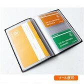 バンクオーガナイザー bank organizer 交換用リフィル(通帳ケース/カードケース)【RCP】