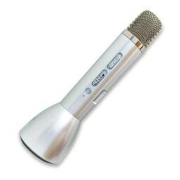 ゴッパ GOPPA カラオケマイク スマホでどこでも歌える/Bluetooth/スピーカー付/IPhone・Android対応 シルバー GP-BTMIC1/S