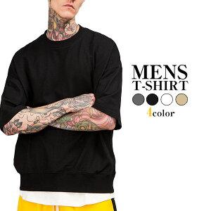 Tシャツ メンズ BIGシルエット オーバー ビッグTシャツ リブTシャツ 半袖 ストリート 大きめサイズ トップス メール便のみ送料無料2♪ 6月1日から10日入荷予定