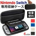 Nintendo Switchケース ハードケース スイッチ専用 全面...