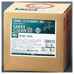 掃除用洗剤・洗濯用洗剤・柔軟剤, 除菌剤 BIZ M 5L XSY8202