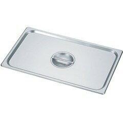 保存容器・調味料入れ, 保存容器・キャニスター HG18-8117000C CD:034077