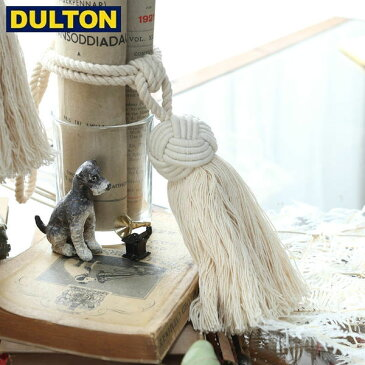 DULTON CURTAIN TASSEL 【品番:SM21797】 ダルトン インダストリアル アメリカン ヴィンテージ 男前