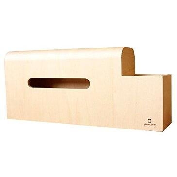 木製 ティッシュボックスケース ブーツ 小物収納付き ナチュラル 255619 ヤマト工芸 yamato japan