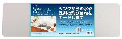 キッチン用品・食器・調理器具, その他  65cm H-5638 (PEARL METAL)