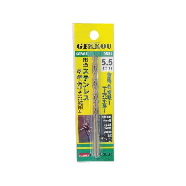 DIY・工具, その他 TOOL 10.3mm BIC