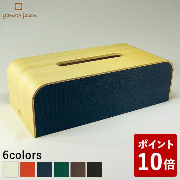 インテリア・寝具・収納, ボックスティッシュケース P10 COLOR-BOX YK05-108 yamato japan