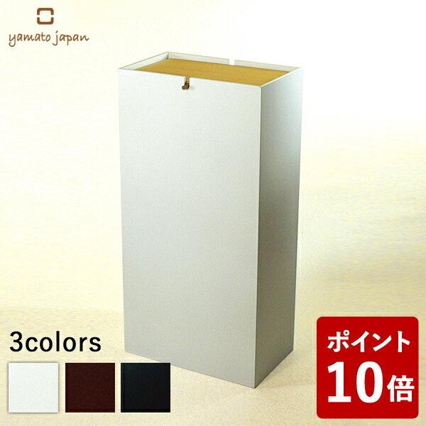 【P10倍】ヤマト工芸 NOPPO ダストボックス 20L 白色 YK08-106 yamato japan ホワイト