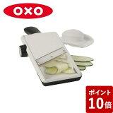 【P10倍】オクソー ワイドハンディ スライサー 11135900 OXO