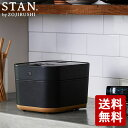 STAN. IH 炊飯ジャー 5.5合 ブラック 炊飯器 NWSA10-BA 象印マホービン