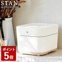 【P5倍】【予約販売】STAN. IH 炊飯ジャー 5.5合 ホワイト 炊飯器 NWSA10-WA 象印マホ