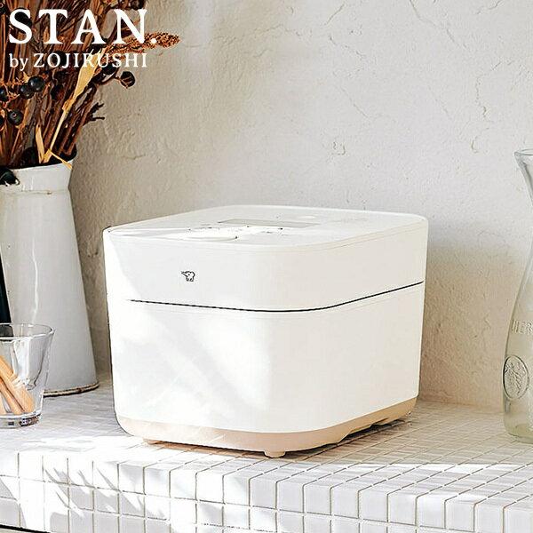【全品P5〜10倍】【即納】STAN. IH 炊飯ジャー 5.5合 ホワイト 炊飯器 NWSA10-WA 象印マホービン 白 ホワイト