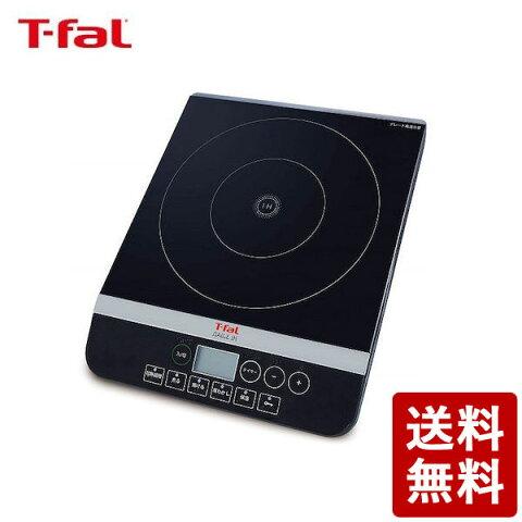 T-fal デイリーIH ブラック グループセブ ジャパン CODE:17230 ティファール 黒