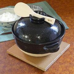 【 かまどさん 二合炊き 】火加減いらずで、かまどで炊いたような炊き上がり長谷園 かまどさん ...