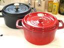 staub ストウブ のピコ・ココット ラウンド 20は3~4人用の使いやすい大きさのお鍋です♪staub ...