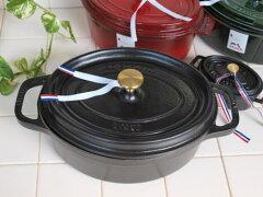 staub ストウブ の オーバル 27は6人位用の使いやすい鍋です。staub ストウブ ピコ・ココット ...