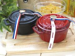 staub ストウブ の ミニ ピコ・ココット ラウンド は一人用の使いやすい大きさの鍋です。staub ...