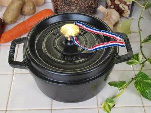 staub ストウブ の ピコ・ココット ラウンド 24 は5〜6人用の使いやすい大きさの鍋です。staub ...