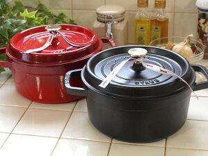 staub ストウブ のピコ・ココット ラウンド 22は3〜4人用の使いやすい大きさの鍋です。staub ス...