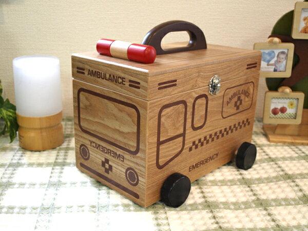キュアメイト 救急箱(救急車) ナチュラル【ヂャンティ商会/G-2356N】【2月20日限定 クーポン発行中】