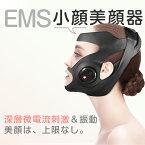 【Ni zmir公式】フェイスリフト 小顔 表情筋トレーニング マッサージ器 美顔器 EMS美顔器 3D顔 法令線 小顔マスク V顔 スキンケア 小顔美顔器 顔痩せ 美肌 水洗いリフトアップ 引締め フェイスライン ギフト
