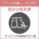 Reform_tataki