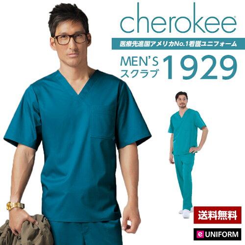 白衣 スクラブ cherokee チェロキー 医療 男性 メン...