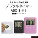 Aso-8-1441_main1