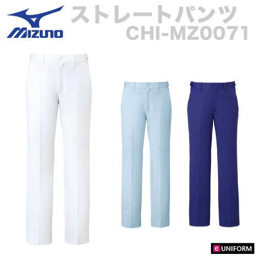 白衣 メンズ パンツ白衣 ストレートシルエット【ドクターウェア...