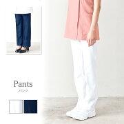 パンツ(女)UN-0051【白衣】【S〜3L】【ポリエステル100%】【ユナイト/UNITE】