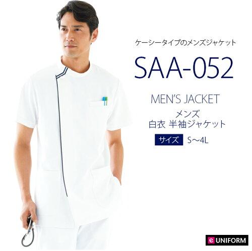 サンアロー/カゼン(KAZEN) メンズジャケット半袖 男性工業洗濯...
