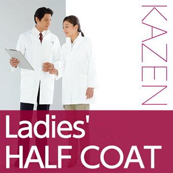 白衣ジップアップ白衣診察衣白衣ドクター白衣レディース白衣