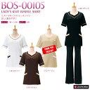 Bos_00105