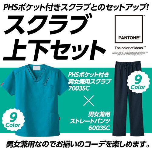 PHS用ポケット付きドクター レディース 女性用 カラー スクラブ...
